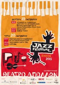 JazzPoster2015 web