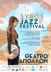 αφίσα SJF2017